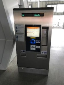 エアポートレイルリンクのチケット自動販売機
