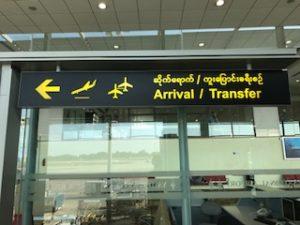 ミャンマー語の案内板