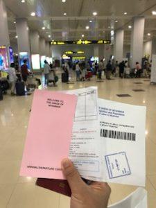 ミャンマーの入国審査へ