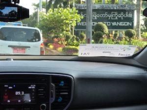 ヤンゴンへようこその看板
