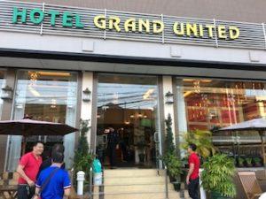 ヤンゴンの宿泊するホテル(グランドユナイテッド・アロンブランチ)