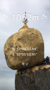 高度計アプリのチャイティーヨー・パゴダの写真