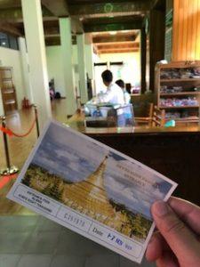 シュエダゴン・パゴダの入場券
