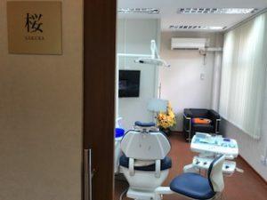 ミャンマーの歯科医院
