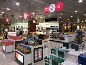 ヤンゴン空港での免税店