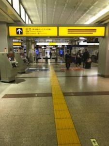 京成電鉄成田空港第一ターミナル駅