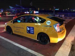 タイの丁寧な空港へのタクシー