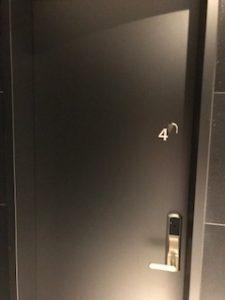 ANAのラウンジのシャワー室