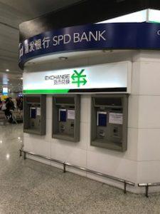 上海浦東空港の両替機