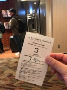 羽田空港シャワールームの整理券