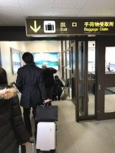 三沢空港の到着ゲート