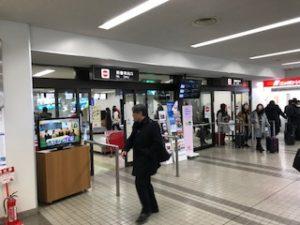 三沢空港内