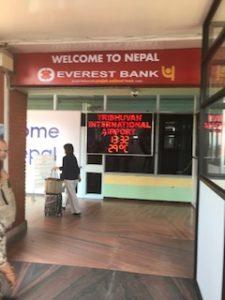 エベレスト銀行のサイン