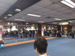 カトマンズ空港の入国審査エリア