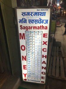 両替レートの看板