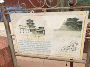 お寺の復元図