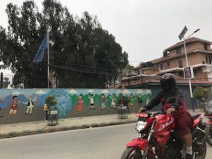 ネパールのユニセフ