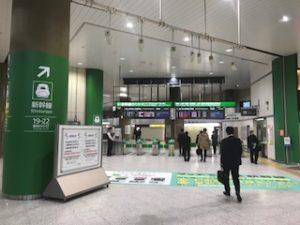 朝のJR上野駅新幹線改札口