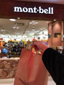 モンベルで旅行用のパンツを購入