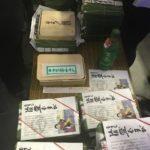 広島の有名なお弁当(おむすび)