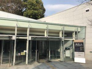国立広島原爆死没者追悼平和祈念館入口