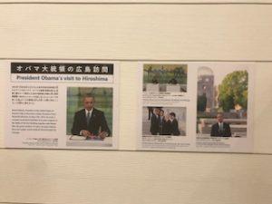 オバマが広島に