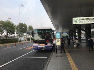 広島空港に到着