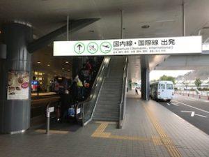 広島空港の国際線?
