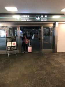 成田空港出国審査