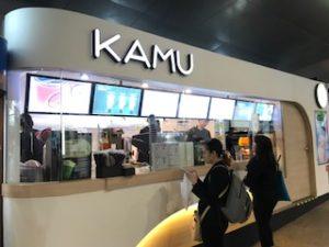 バンコクにあるKAMUのお店