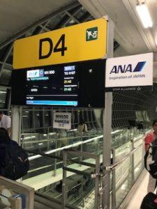 バンコク空港でのANA便の搭乗口