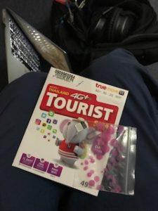 海外SIMの交換