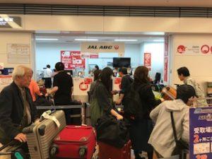 羽田空港の荷物配送JAL ABC