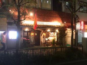 Casa de Fujimori