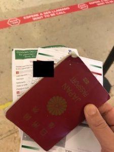 メキシコの入国書類