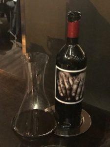 レアな赤ワイン