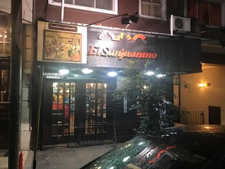 アルゼンチンのレストラン