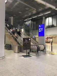 ターミナル2へのルート
