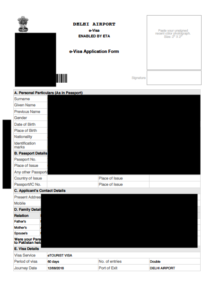 VISA申請受領書1枚目