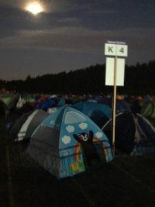 くまモンのテント