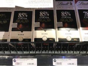 カカオ85%チョコレート