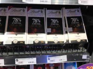 カカオ75%チョコレート