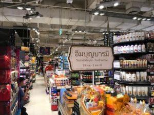 エンポリアムの中のスーパーマーケット