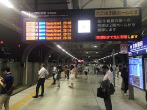 京急蒲田駅ホーム