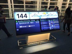 羽田空港144番搭乗口