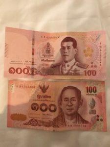100バーツ札の国王がチェンジ