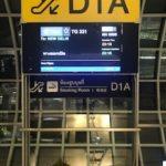 バンコクスワンナプーム空港のD1A搭乗ゲート