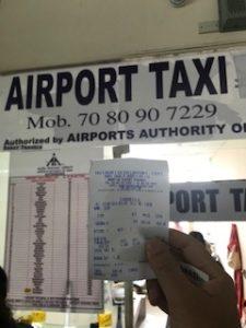 エアポートタクシーの明細