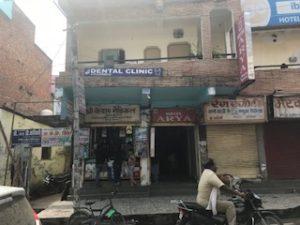 バラナシの歯科医院2