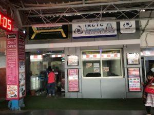 アグラカント駅のラウンジ